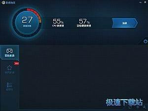 Baidu PC Faster 图片 05