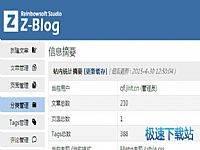 zblog博客asp建站程序 缩略图