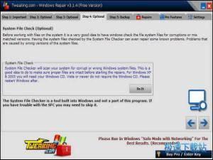 win7系统修复工具下载