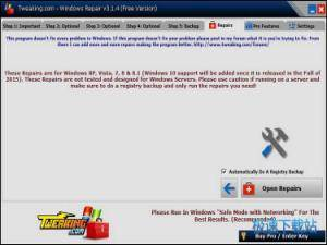 Windows Repair 缩略图 06