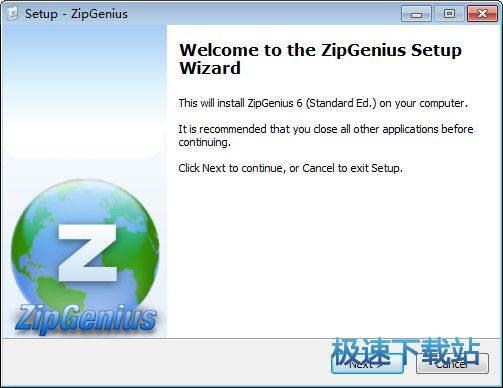 ZipGenius 图片 01