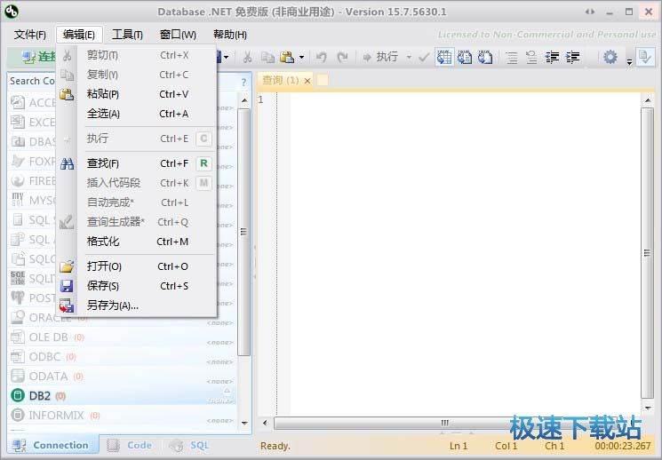 Database .NET 图片 02s