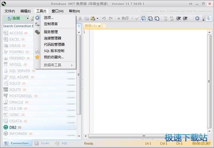 Database .NET 图片 03s