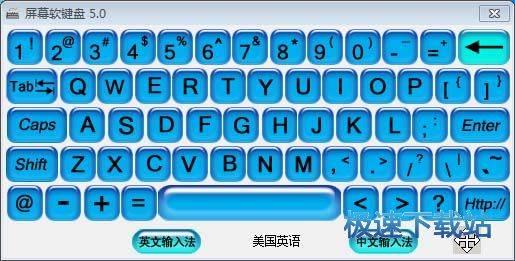 屏幕软键盘 图片 01