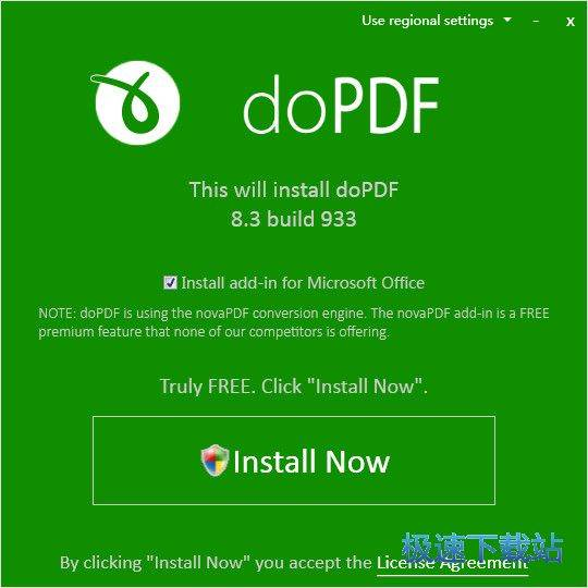 doPDF 图片 02s