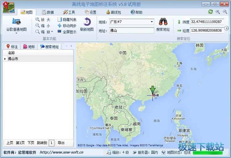 电脑离线地图标注软件 图片 02