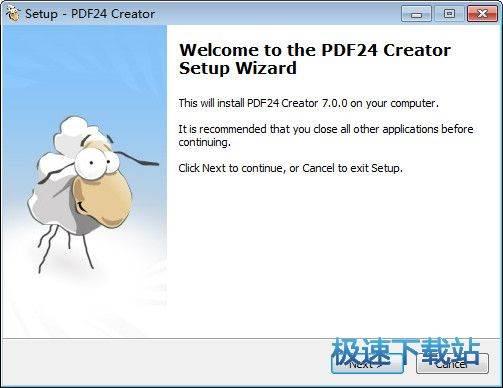 pdf制作
