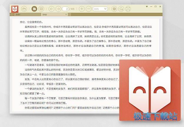 pdf 阅读器