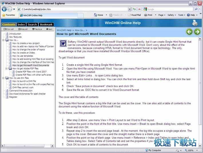 chm帮助文件制作工具下载