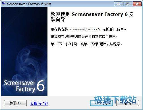 Screensaver Factory 图片 01