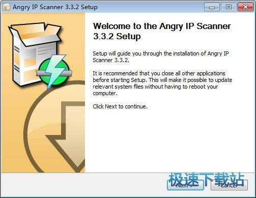 Angry IP scanner 图片 01