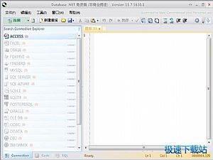 Database .NET 缩略图 01