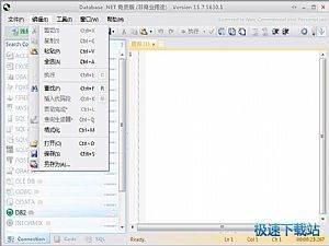 Database .NET 缩略图 02