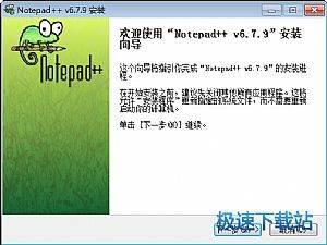 Notepad++图片
