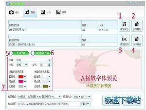 宝川电子相册缩略图 06