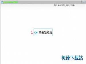 宝川电子相册 缩略图 06