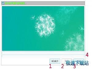 宝川电子相册缩略图 08