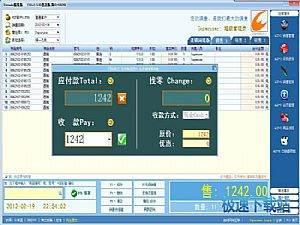 Esale服装销售管理软件 缩略图 02