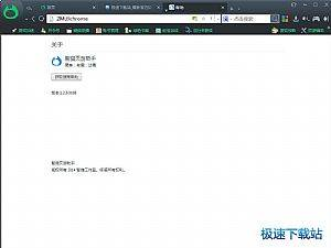页游助手 智猫浏览器