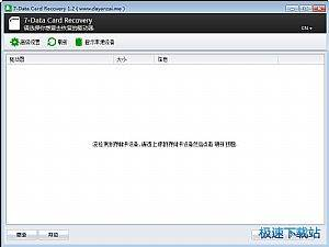 7-Data Card Recovery
