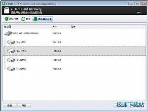 7-Data Card Recovery 缩略图 02