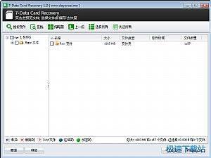 7-Data Card Recovery 缩略图 04