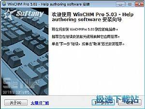 WinCHM  Pro缩略图 01
