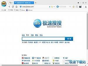 YY浏览器 缩略图 05