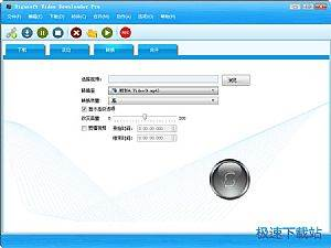 Bigasoft Video Downloader缩略图 03