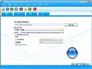 Bigasoft Video Downloader缩略图 01