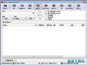 eMule-Xtreme 缩略图 04