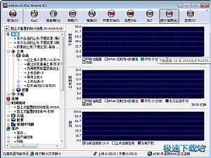 eMule-Xtreme 缩略图 08