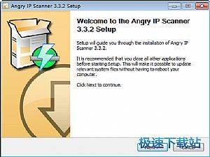 Angry IP scanner 缩略图