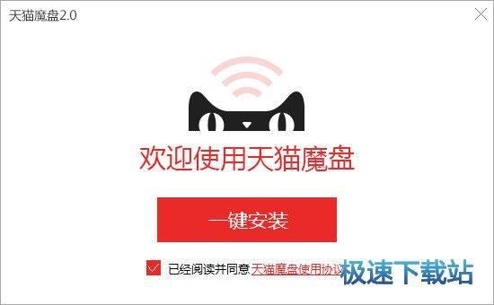 wifi驱动