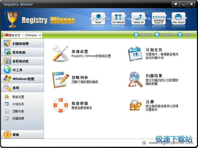 Registry Winner 图片 07
