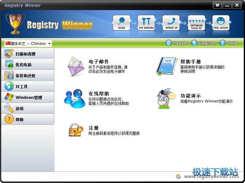 Registry Winner 图片 08