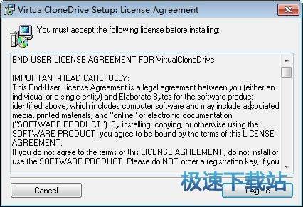 Virtual CloneDrive 图片 01