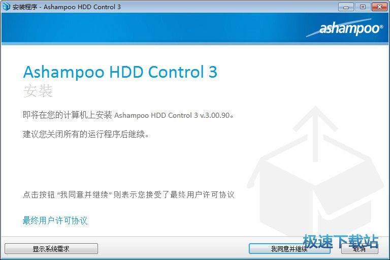 Ashampoo HDD Control 图片 01