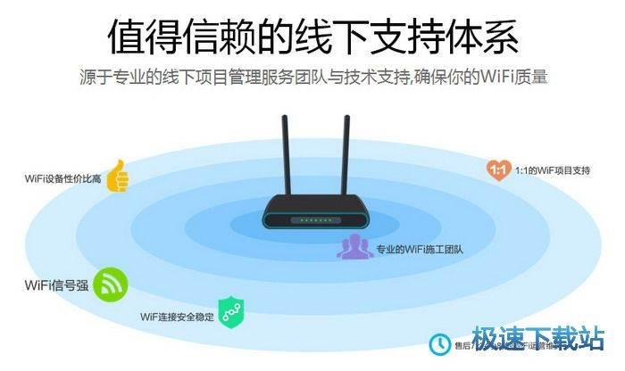小娱wifi助手官方下载