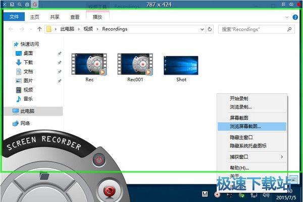 ZD Soft Screen Recorder 图片 01s