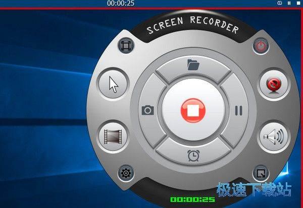 ZD Soft Screen Recorder 图片 02s