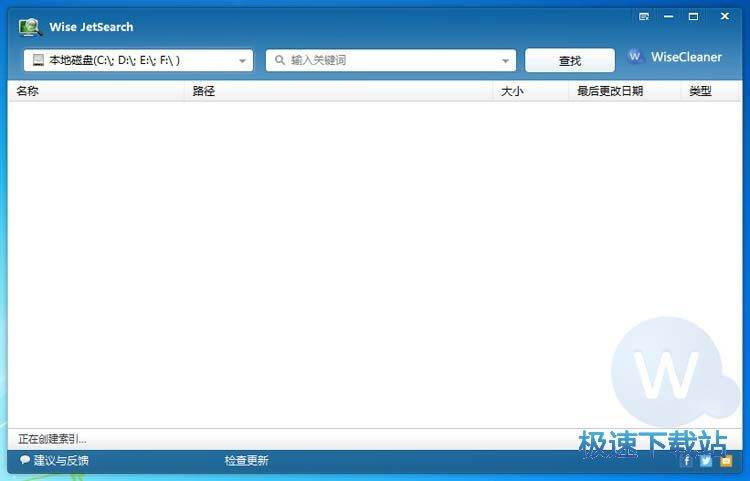 Wise JetSearch 图片 01s
