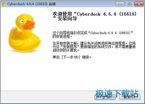 Cyberduck 图片 01s