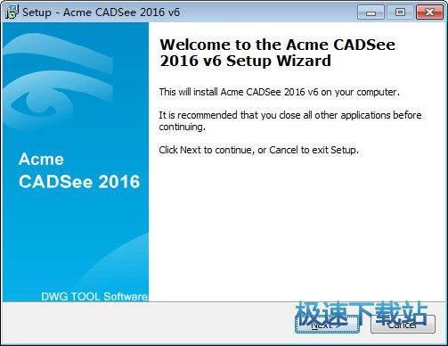 Acme CADSee 图片 01
