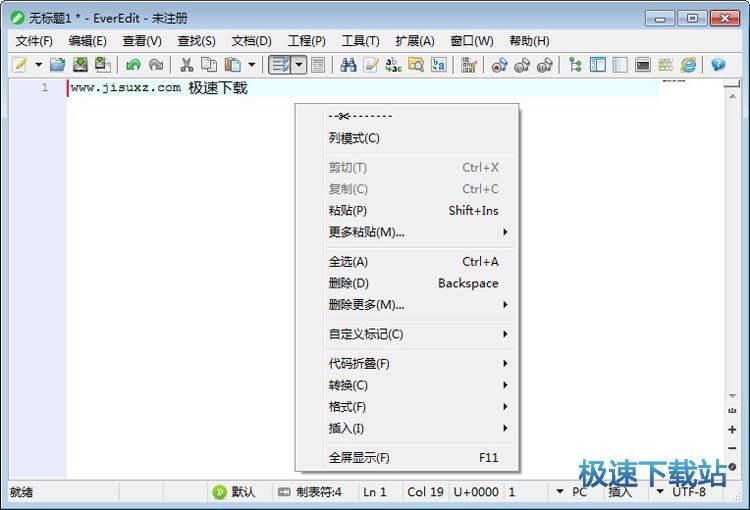 html代码编辑器