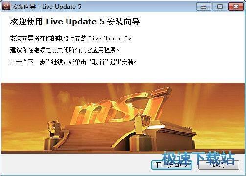 Live Update 5 图片 01
