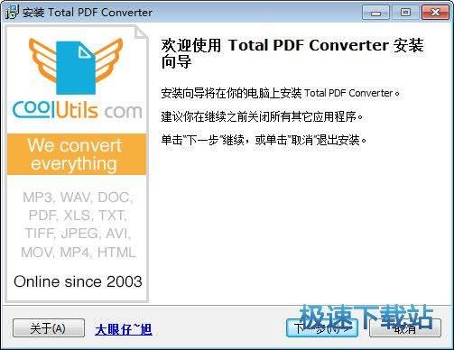 Total PDF Converter 图片 01