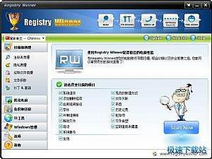 Registry Winner 图片 02