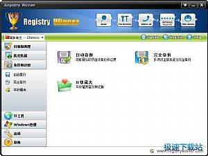 Registry Winner 图片 04
