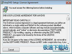 Slysoft AnyDVD �s略�D